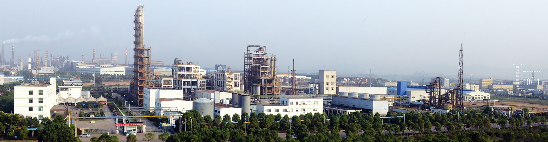 OUR INDUSTRIAL PARK